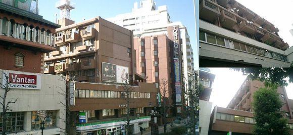 アトラス渋谷公園通り