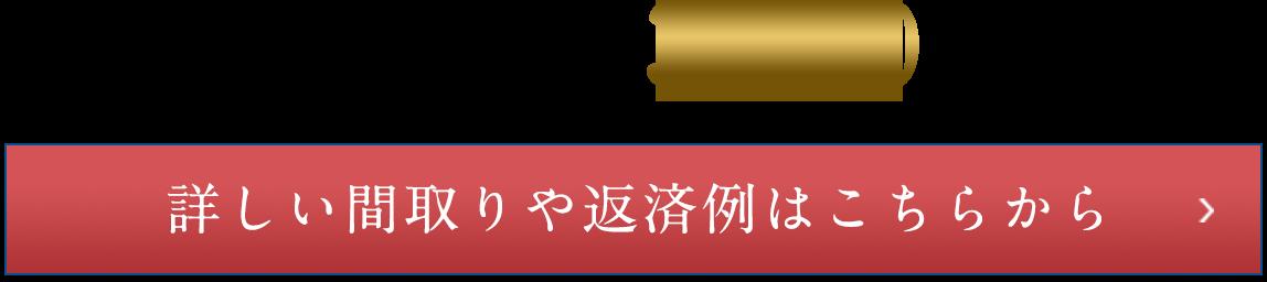 熊本 県 新型 コロナ