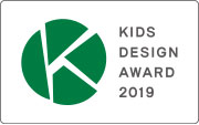 KIDS DESIGN AWARD 2019